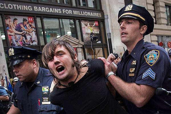 flood-wall-street-arrest.jpg