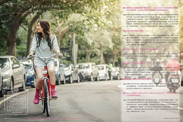 20140825 樂活單車no.44 (2) LINUS.jpg