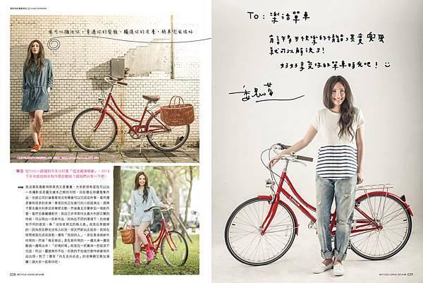 20140825 樂活單車no.44 (4)  LINUS.jpg