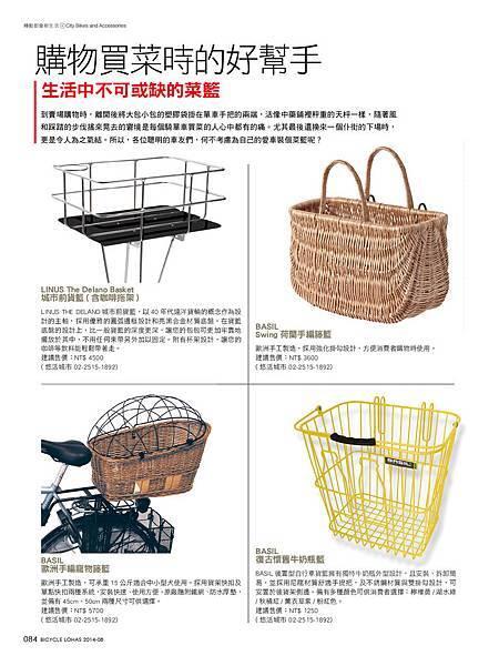 20140825 樂活單車no.44 (6) acc.jpg