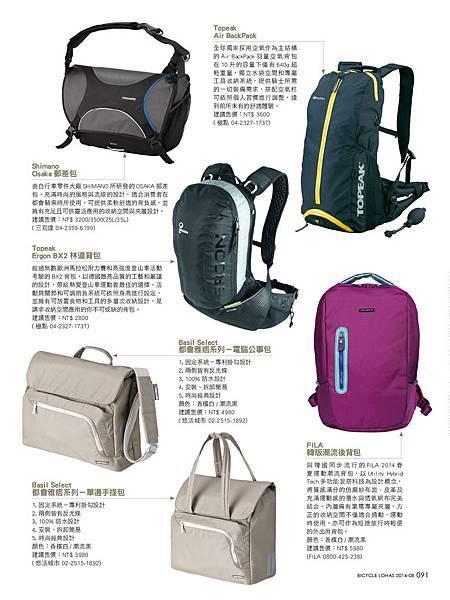 20140825 樂活單車no.44 (7) acc.jpg