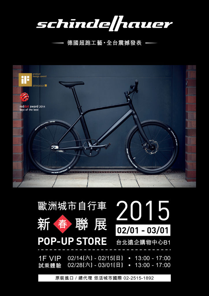 2015 Pop-up EDM-03.jpg