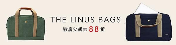 150806-LINUS-03.jpg