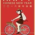 國際版酷卡-女猴-米白後背包.jpg