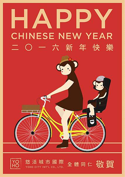 國際版酷卡-女猴-Bobike.jpg