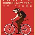 國際版酷卡-男猴-經典黑後背包.jpg