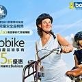 Bobike-95.jpg