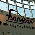 Think Taiwan, Think Bicycle
