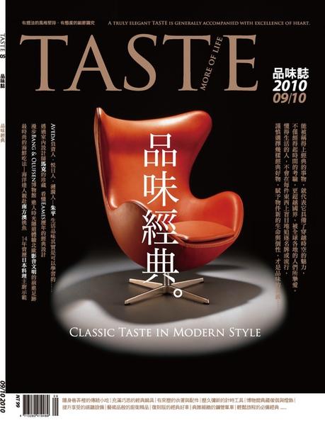 20100910 Taste Cover