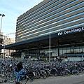 荷蘭海牙火車站