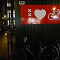 Amsterdam loves bikes