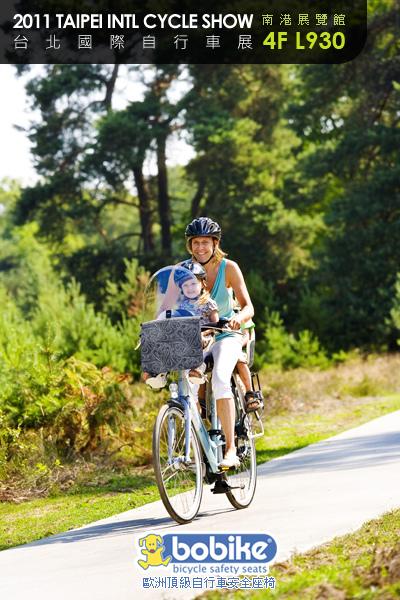 2011 cycle show_2.jpg