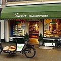 Cargo Bike & Cheese
