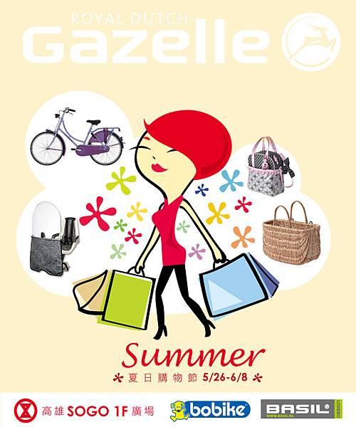 shopping girl-4.jpg