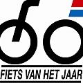 logo fiets vh jaar.jpg