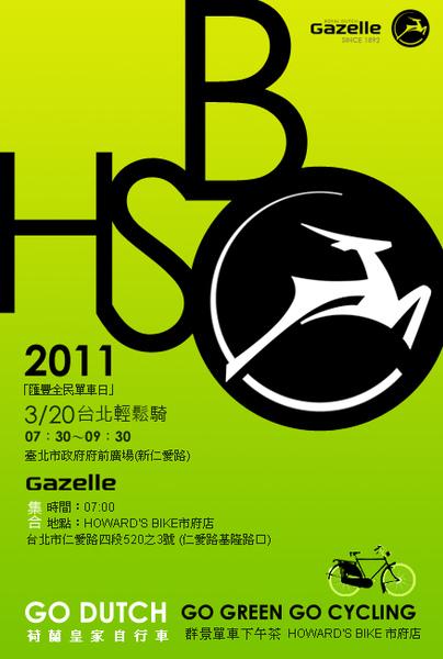 HSBC_A_5.jpg
