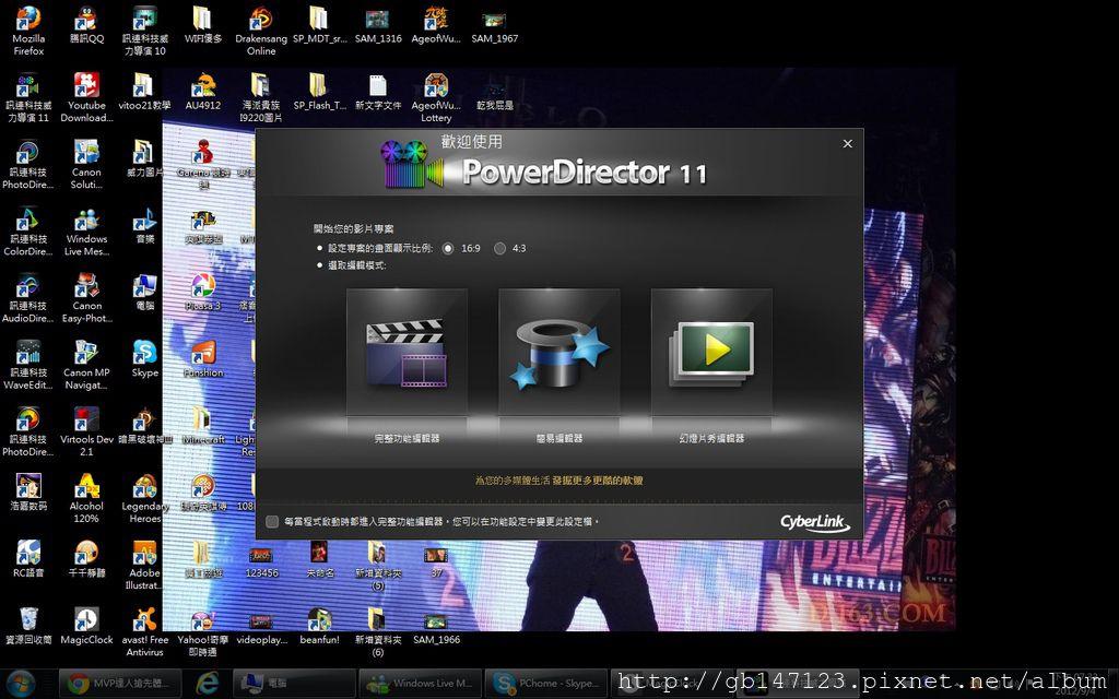 2012-08-09_143248.jpg