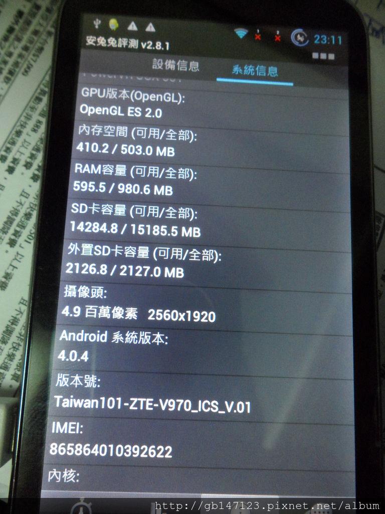 SAM_2086.JPG