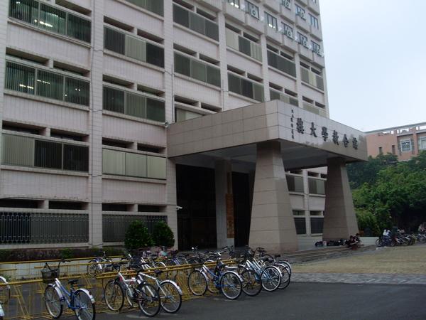 綜何教學大樓(左側拍)