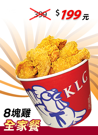 ChickenMeal_01.jpg