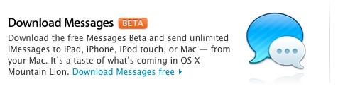 貫穿各平台的Apple01