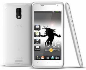 HTC J 泡水! 揭穿原廠無法維修的騙局01