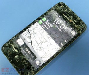 iphone 4S領殘01
