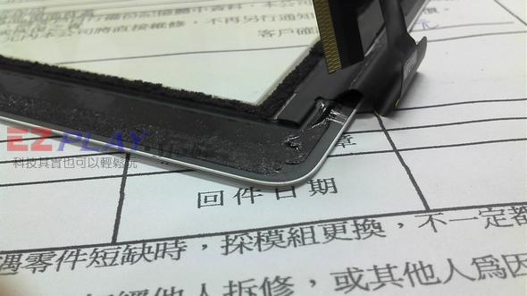 ipad2電池要換了14