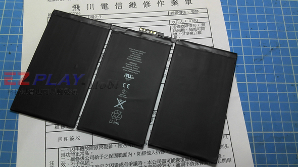 ipad2電池要換了09