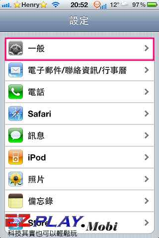 iPhone維修03