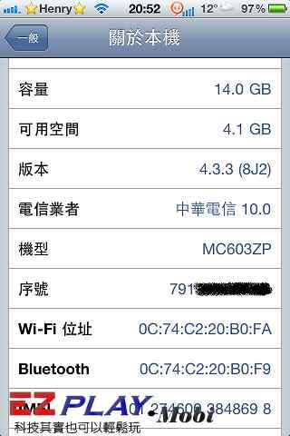 iPhone維修05