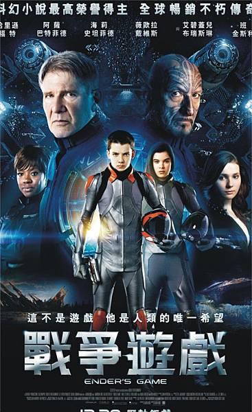 1370-1 嘉年華電影04