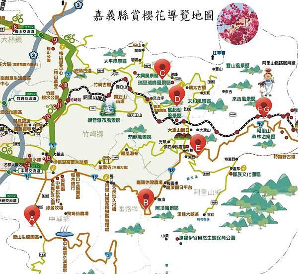嘉義縣賞櫻導覽地圖2