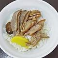 1437-6 甲鳥 鴨肉飯