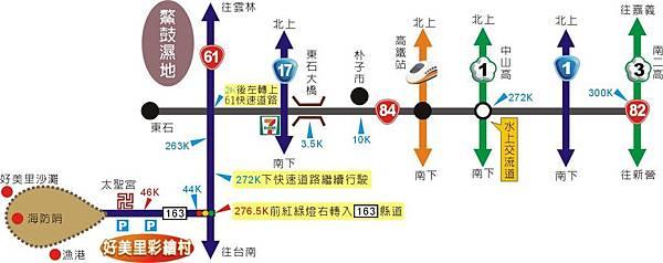 1445-1 巨報探險隊-好美里彩繪地圖