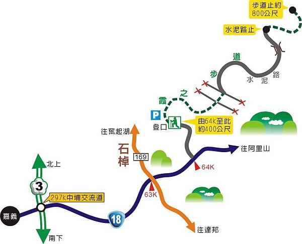 1449-6 巨報探險隊-霧之步道地圖