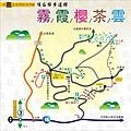 1455-6 頂石棹步道群-全步道地圖
