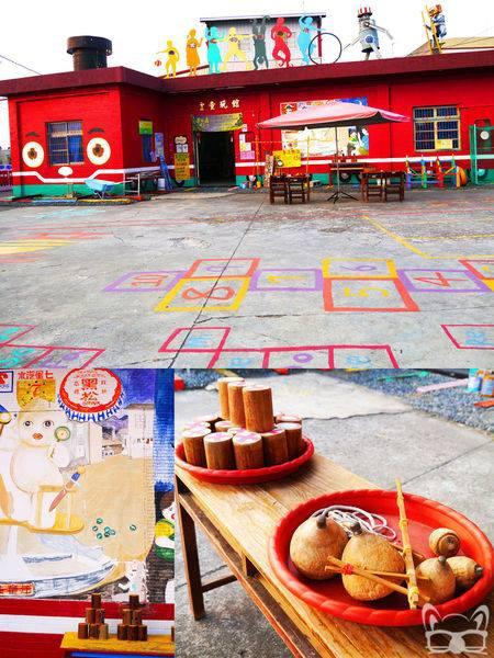 紫雲社區童玩
