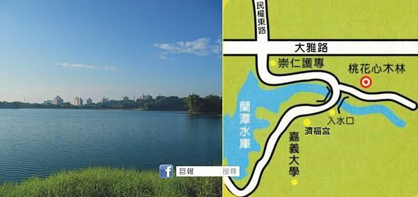 蘭潭入水口地圖.jpg