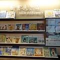 最佳少年兒童讀物書展.jpg
