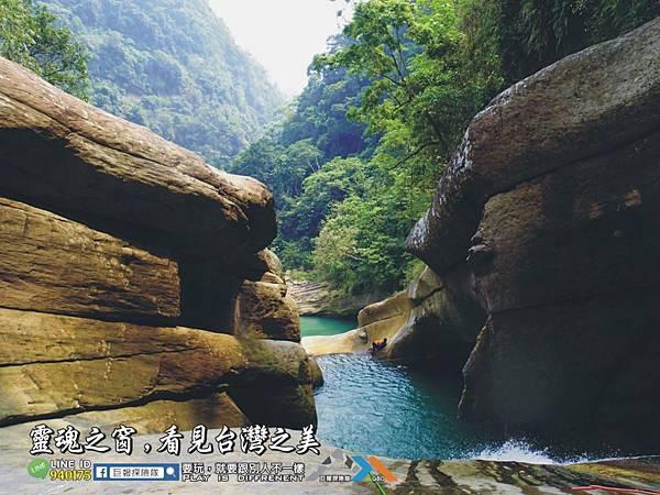 1509-6 巨報探險隊01.jpg