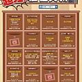 1509-1 巨報人力工作.JPG
