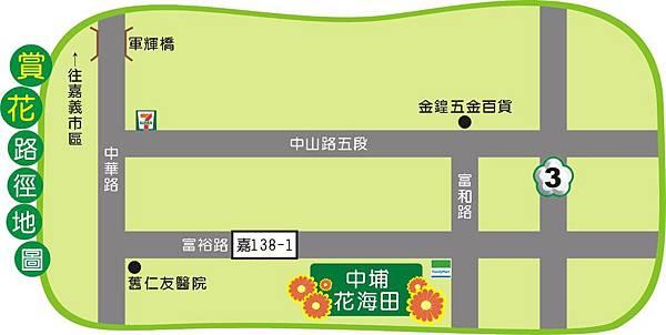1521-6 中埔花海地圖.jpg