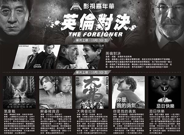 1564-電影.JPG