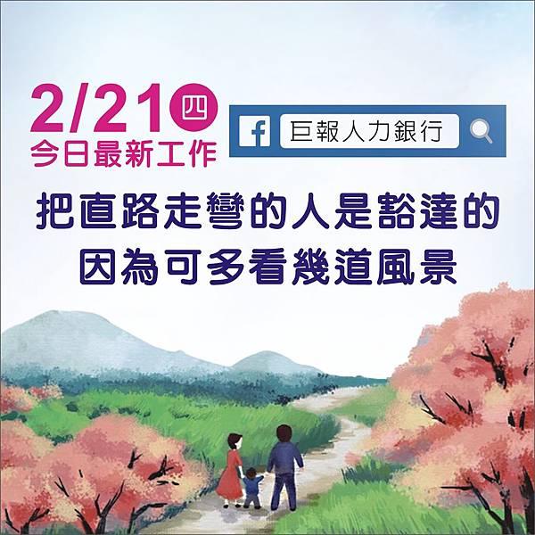 0221.jpg