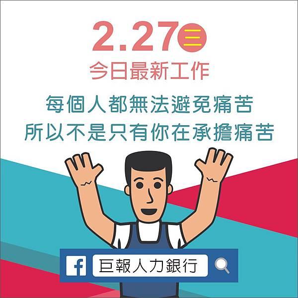 0227-ok.jpg