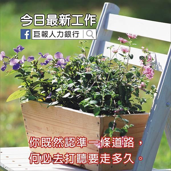 09-09-ok.jpg