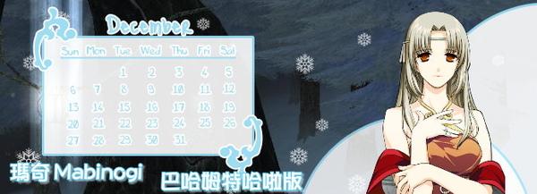 banner09_12.jpg