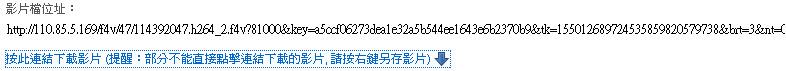 catchv2.jpg