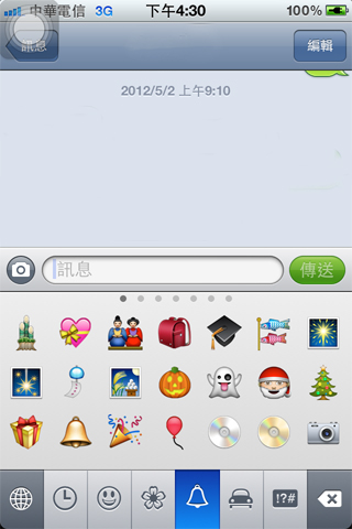 iphone4s(5)